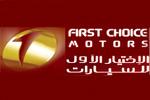 First Choice Motors