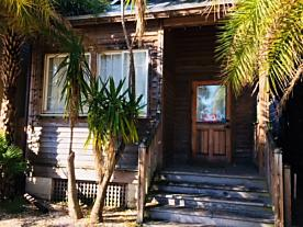 Photo of 76 Spanish Street St Augustine, FL 32084